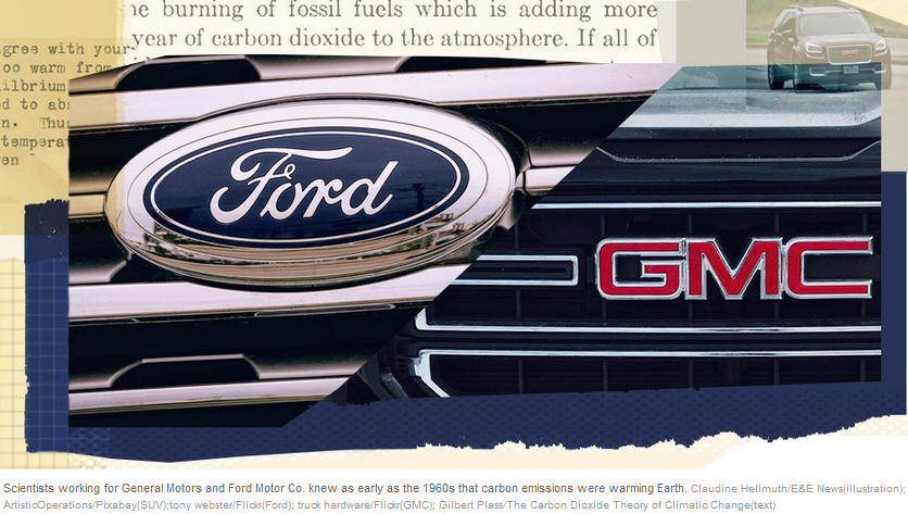 GM and Ford knew