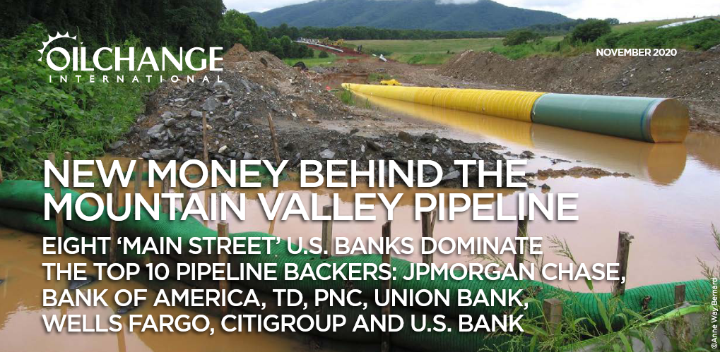 MVP money pipeline