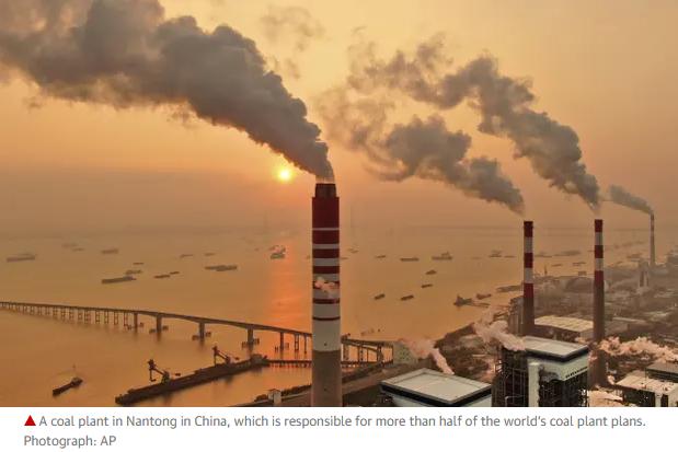 Nantong coal plant